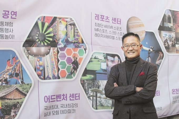 회장 이기철/사진제공=팔도한마당