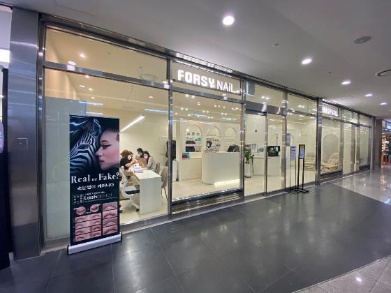 포쉬네일, '기흥AK몰점' 신규 오픈 기념 이벤트