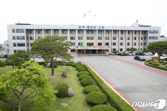 충북교육청 전경.© 뉴스1