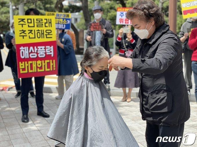 부산 해운대구청 앞에서 '청사포 해상풍력발전' 사업에 반대하는 주민이 삭발 시위를 벌였다.2021.5.6. © 뉴스1 이유진 기자