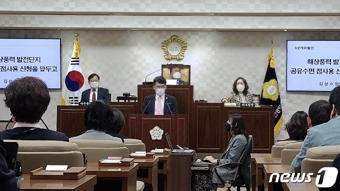 부산 해운대구의회 제256회 임시회 1차 본회의가 열렸다.2021.4.22. © 뉴스1