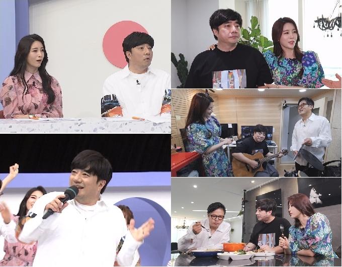 배기성, 띠동갑 연하 쇼호스트 아내와 한강뷰 집 공개