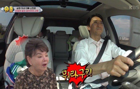 KBS 2TV '슈퍼맨이 돌아왔다' 방송 화면 갈무리 © 뉴스1