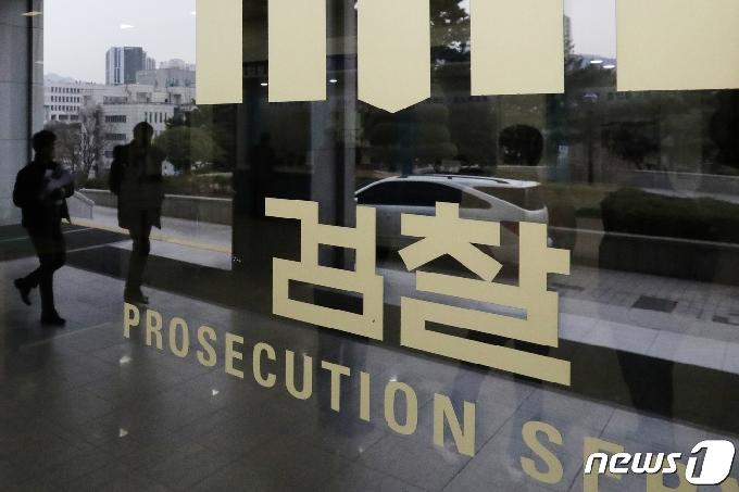 마포 아파트 70대 '무차별 폭행' 20대…검찰, 살인미수 혐의 기소