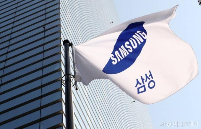 삼성, 사내식당 부당지원 관련 공정위에