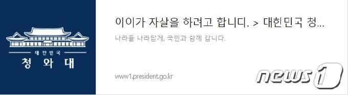제천 집단 괴롭힘 가해 학생 6명 이번주 내로 검찰 송치