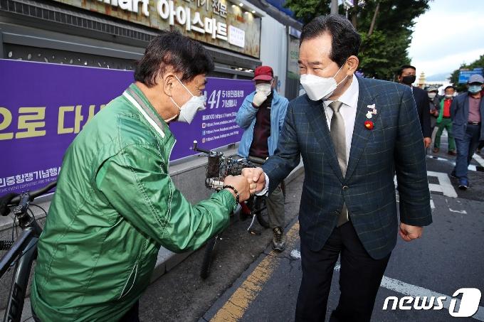 [사진] 정세균 전 총리 '광주민심 잡기'