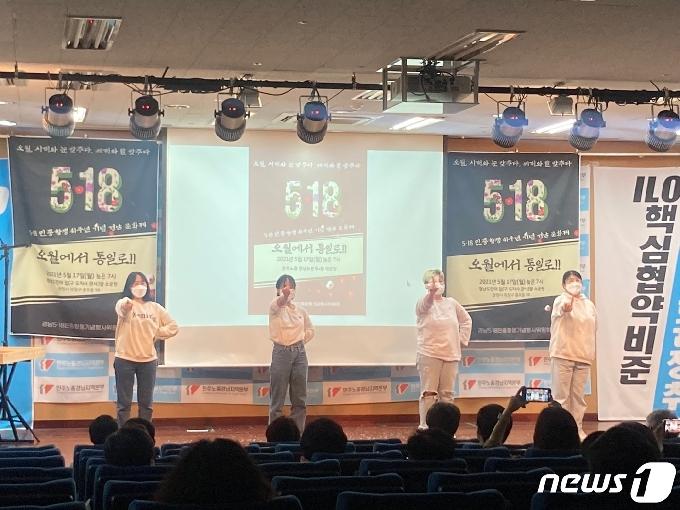 '오월에서 통일로!' 경남 민중항쟁 41주년 기념 문화제 열어