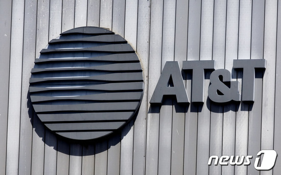 AT&T, 워너미디어-디스커버리 합병…