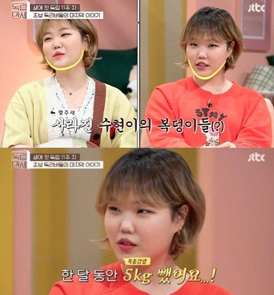 /사진=JTBC '독립만세' 방송화면