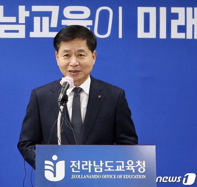 장석웅 전남도교육감© 뉴스1