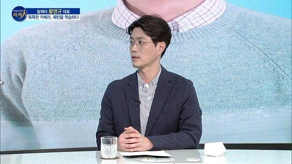 MTN 리더 이야기 [파워인터뷰 화제人] 알체라 황영규 대표