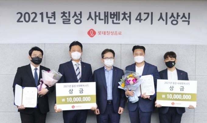 롯데칠성음료, 1년간 급여·운영비 지원 사내벤처 2곳 선발