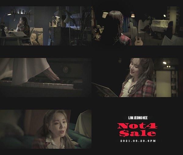 임정희© 뉴스1