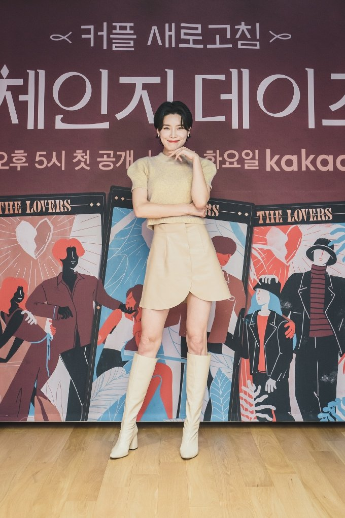 장도연/카카오TV 체인지데이즈 제공 © 뉴스1