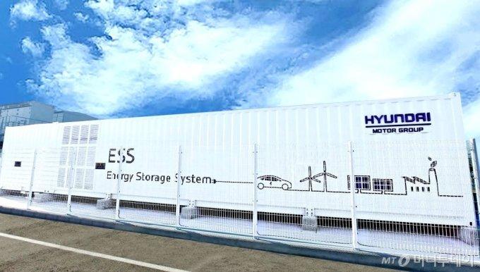 현대차 울산공장에 설치된 태양광 발전소와 연계한 2MWh급 전기차 배터리 재사용 에너지저장장치 모습/사진제공=현대차그룹