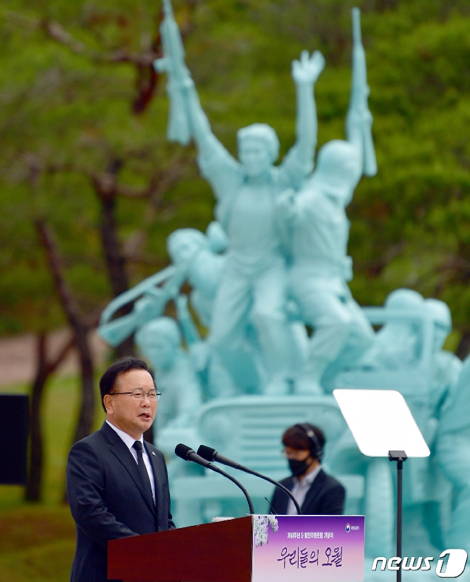 [사진] 김부겸 국무총리, 5.18 기념식 기념사