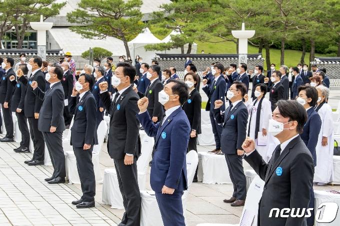 [사진] 5·18 기념식, 임을 위한 행진곡 제창
