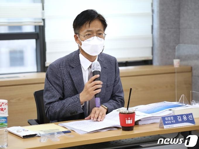 [동정] 김용선 특허청 차장, 산업재산권 법제자문위원회 개최