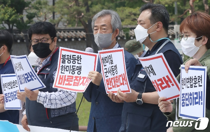 [사진] '한미일 군사동맹 반대'