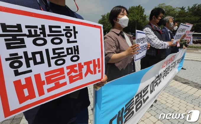 [사진] 815서울추진위, 한미정상회담 앞둔 기자회견