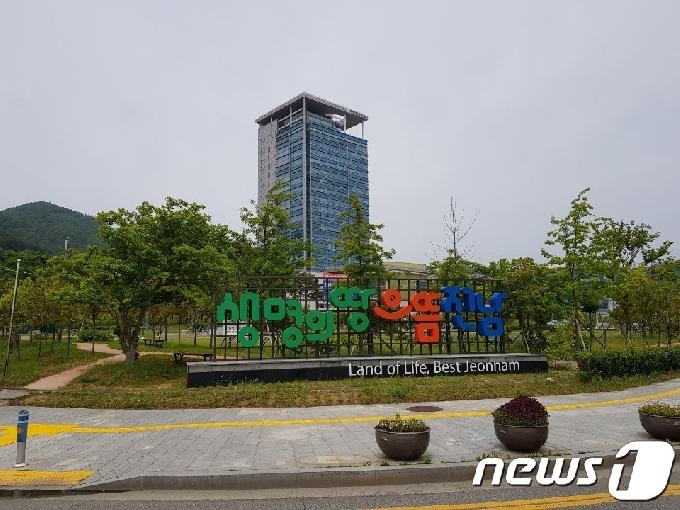 담양 창평국밥거리, 남도음식거리 조성사업 선정