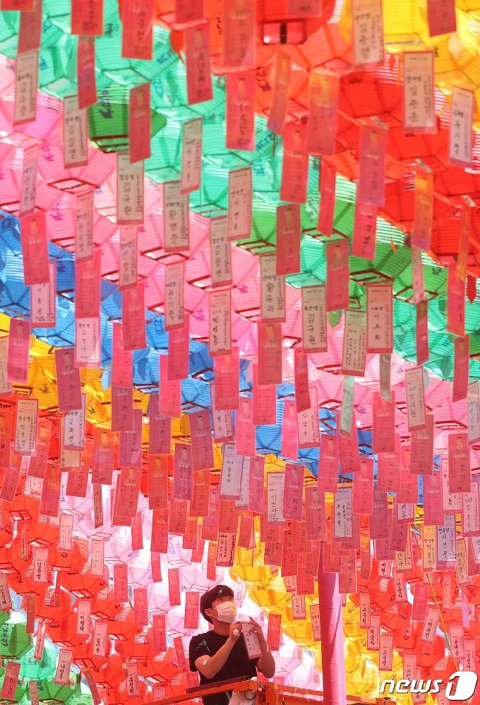 [사진] 부처님 맞이하는 무지개 연등