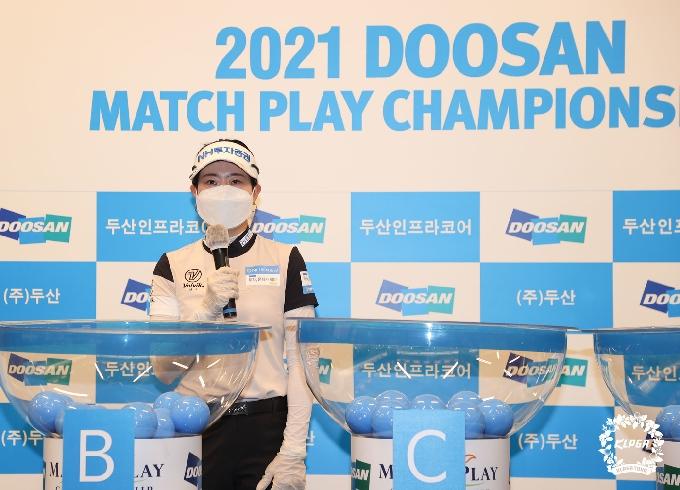 [사진] 박민지 '두산 매치플레이 챔피언십' 소감은?