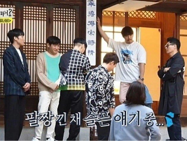 MBC 예능 프로그램 '놀면 뭐하니'의 한 장면 /사진=지석진 인스타그램