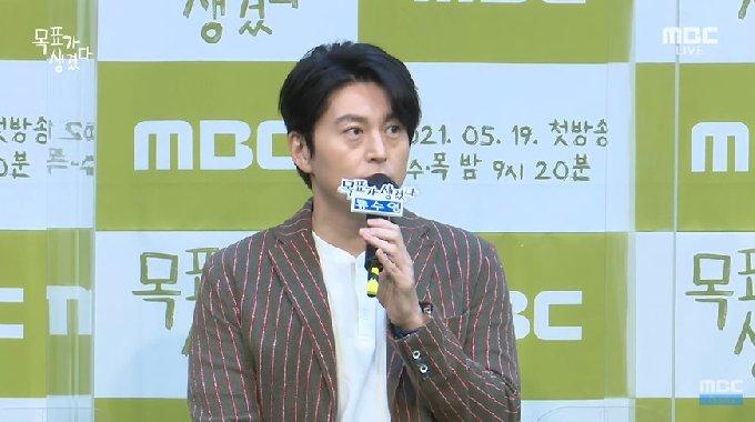 배우 류수영/ 사진=MBC '목표가 생겼다' © 뉴스1