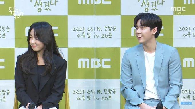 배우 김환희(왼쪽) 김도훈 / 사진=MBC '목표가 생겼다' © 뉴스1