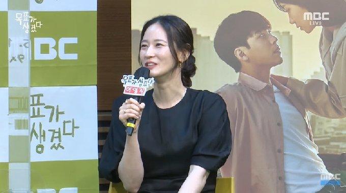 배우 이영진/ 사진=MBC '목표가 생겼다' © 뉴스1