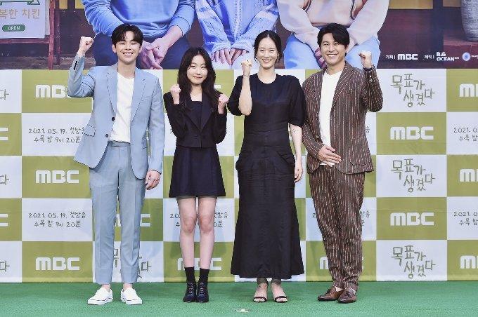 (왼쪽부터) 김도훈 김환희 이영진 류수영/ 사진제공=MBC © 뉴스1