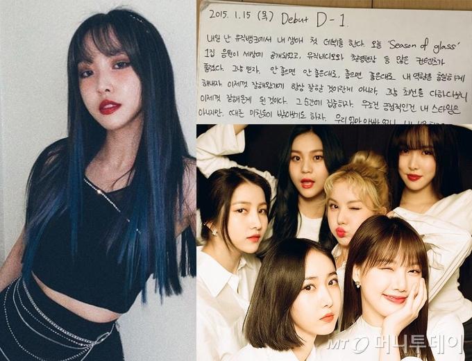 그룹 여자친구 유주, 위버스에 올린 일기, 여자친구 멤버 단체사진 /사진=유주, 여자친구 공식 인스타그램