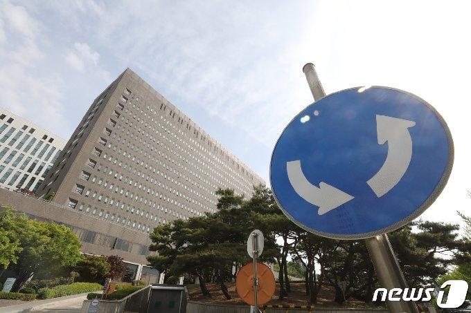 서울중앙지방검찰청 모습. 2021.5.12/뉴스1 © News1 박지혜 기자