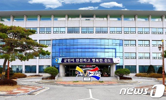 진도군청. © News1