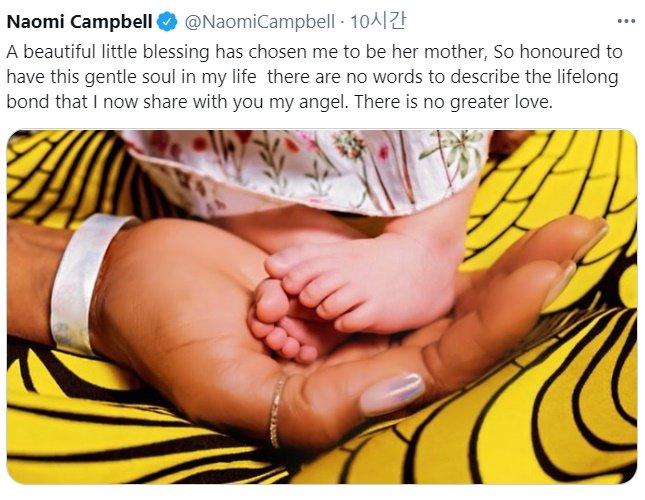 나오미 캠벨, 50세에 엄마 됐다…딸 공개, 싱글인데 어떻게?