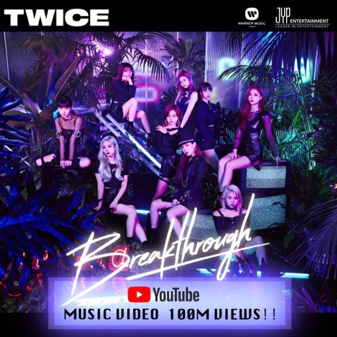 트와이스, 전 세계 걸그룹 중 1억 뷰 이상 뮤비 최다 보유