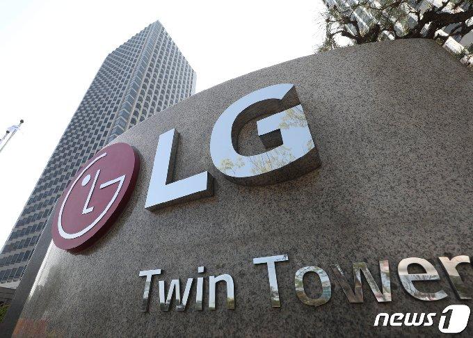 LG. 2021.4.11/뉴스1 © News1 신웅수 기자