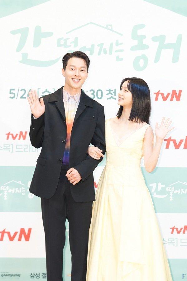 장기용 이혜리/tvN © 뉴스1