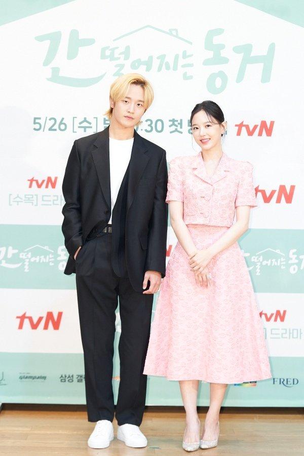 김도완 강한나/tvN © 뉴스1