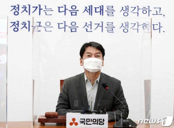 안철수 국민의당 대표가 24일 서울 여의도 국회에서 열린 최고위원회의에서 모두발언을 하고 있다. /사진=뉴스1