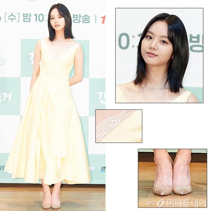 배우 이혜리 /사진제공=tvN