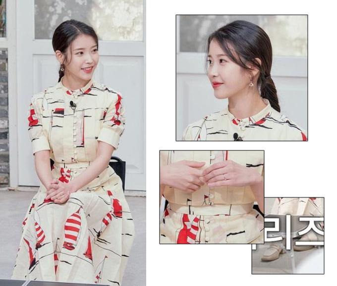 배우 아이유 /사진=tvN '유 퀴즈 온 더 블럭' 방송화면