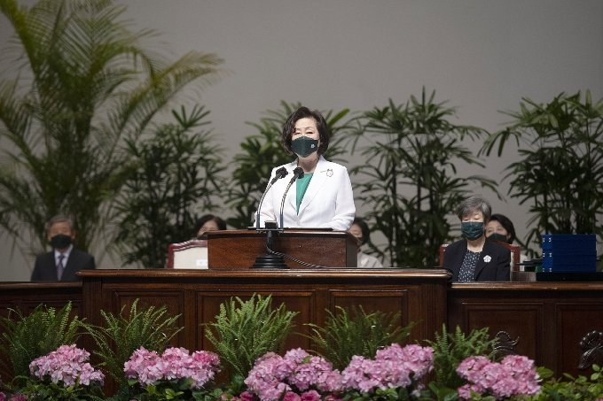 비전선언문을 낭독하는 김은미 총장 © 뉴스1(이화여대 제공)