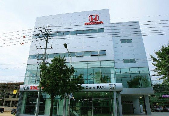 KCC모터스 동대구서비스센터