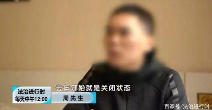 투자자 주씨의 한 중국 TV와 인터뷰 장면 /사진=중국 인터넷
