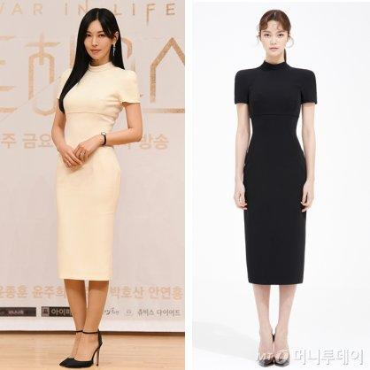 """김소연, 타이트한 초신상 드레스 룩…""""어디 거?"""""""