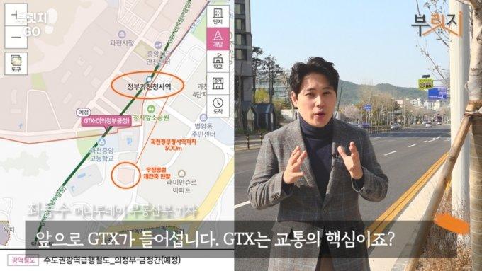 '과천 반값 아파트 나온다' 우정병원 부지 분양가 확정