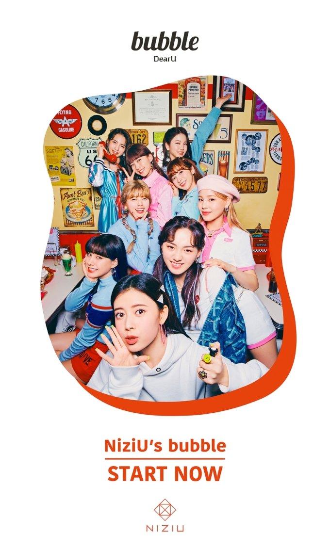 디어유, JYP 일본 걸그룹 NiziU 전용 서비스 오픈